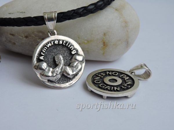 Кулон армрестлинг серебро