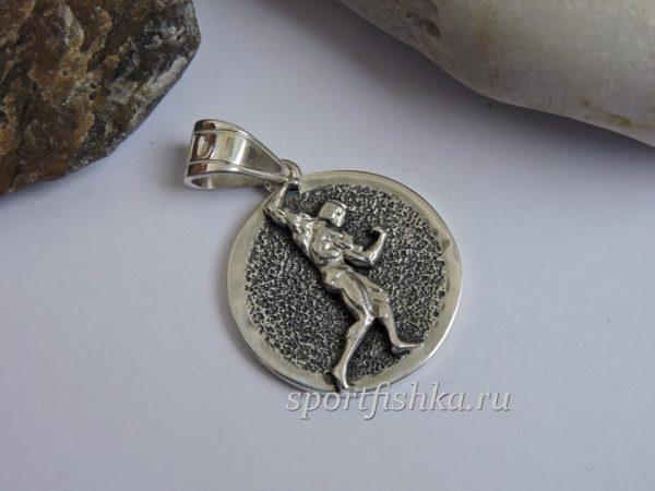 Кулон бодибилдер серебро