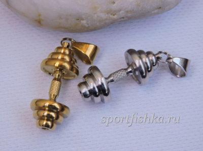 Подарок тренеру кулон гантель из стали