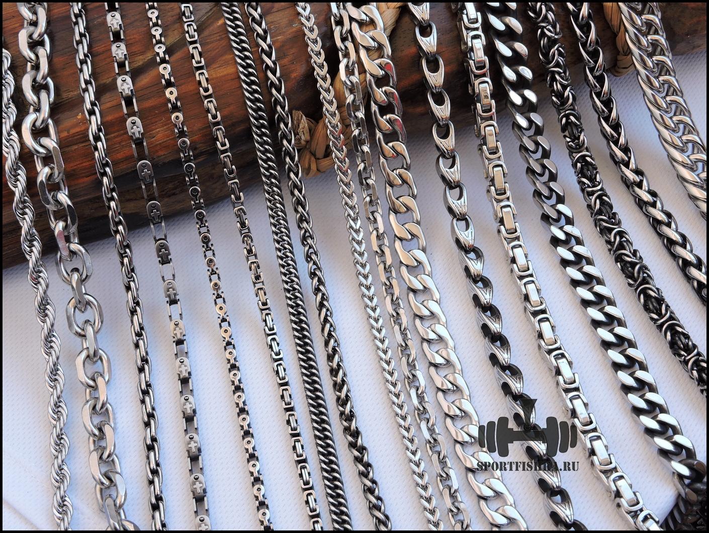 Большой выбор цепочек из стали