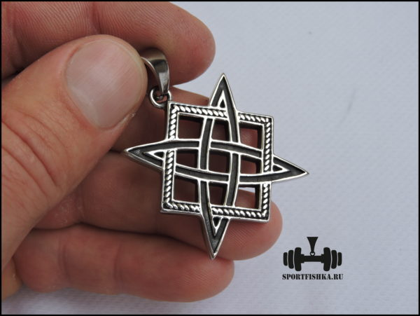 Звезда Руси купить обереги из стали