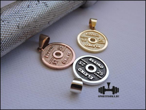 Кулоны диск из серебра и золота элейко
