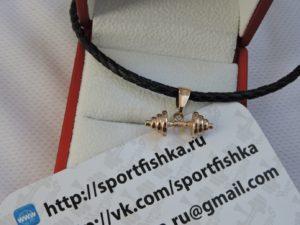 Золотая гантель, спортивный подарок