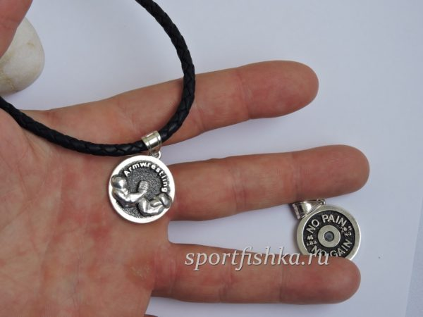 Армрестлинг кулон из серебра