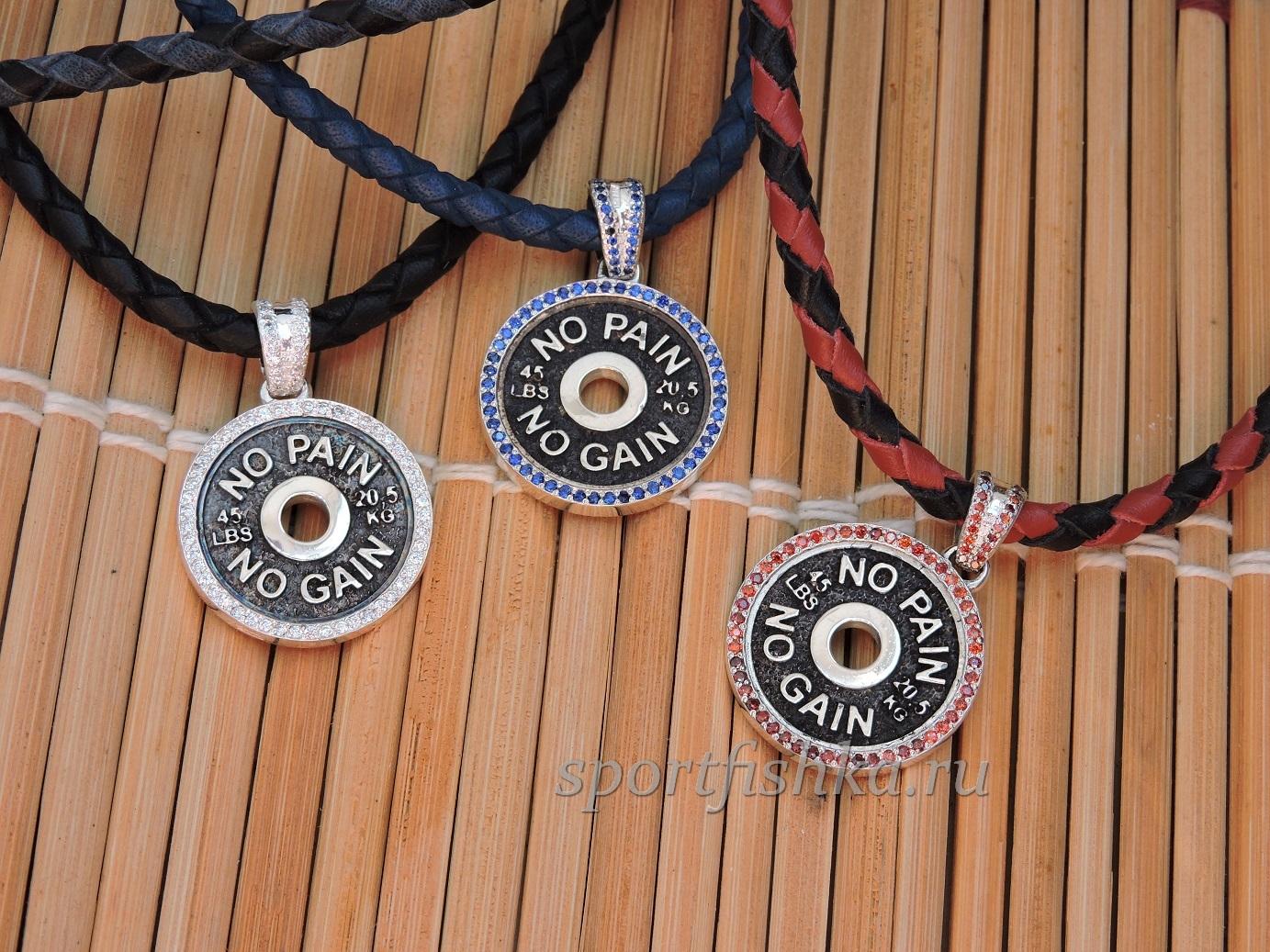 Кулоны диски от штанги фото