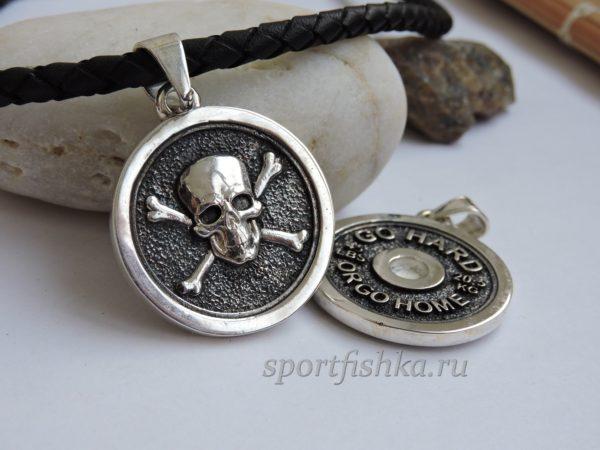 Кулон с черепом из серебра