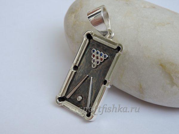 Подарок бильярдисту кулон бильярдный стол серебро