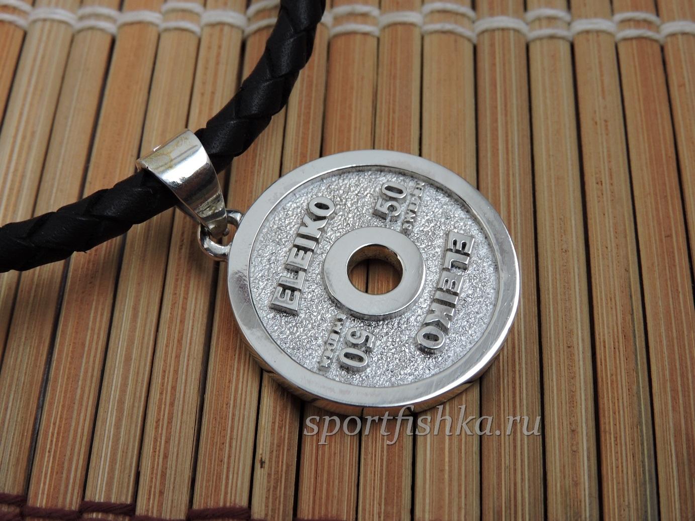 Подарок тренеру, кулон из серебра