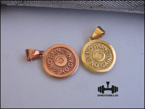 Золотой и серебряный диск от штанги