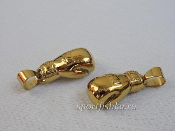Подарок боксеру на день рождения, кулон перчатка золотая