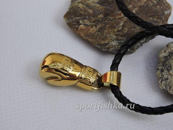 Подвеска боксерская перчатка золотая
