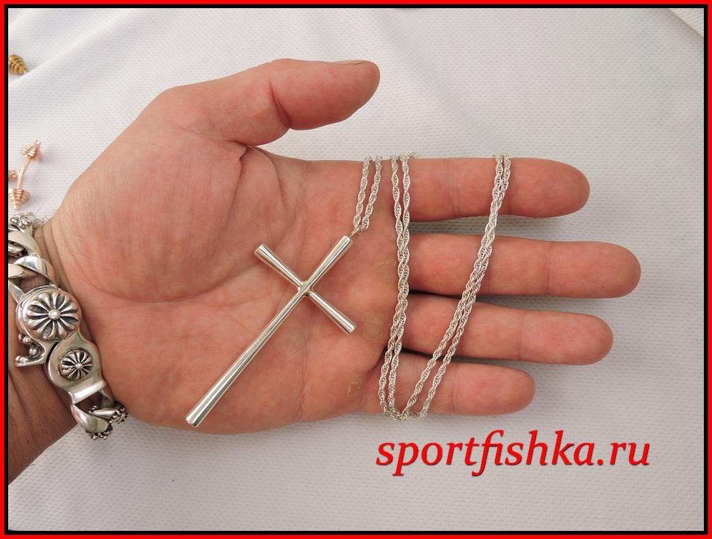 Подарок мужчине на день рождения, крест с цепочкой