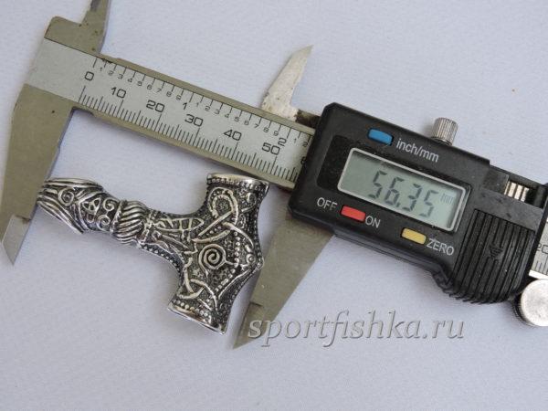 Молот тора оберег кулон подвеска серебро