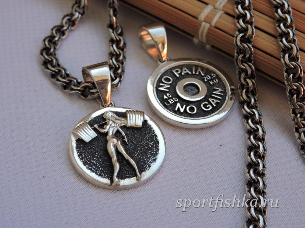Подарок для фитнес девушке спортивный