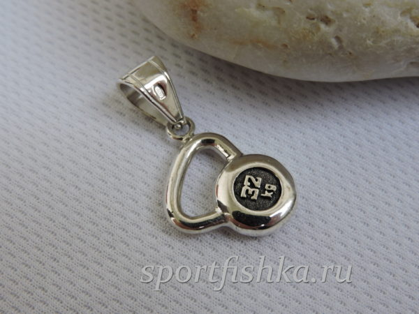 Подарок тренеру кулон гиря серебро