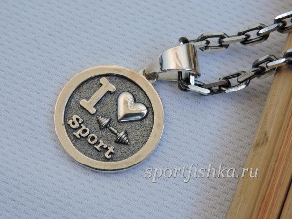Подарок спортивный женщине кулон с цепочкой серебро