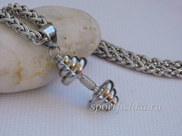 Подарок тренеру кулон гантель с цепочкой