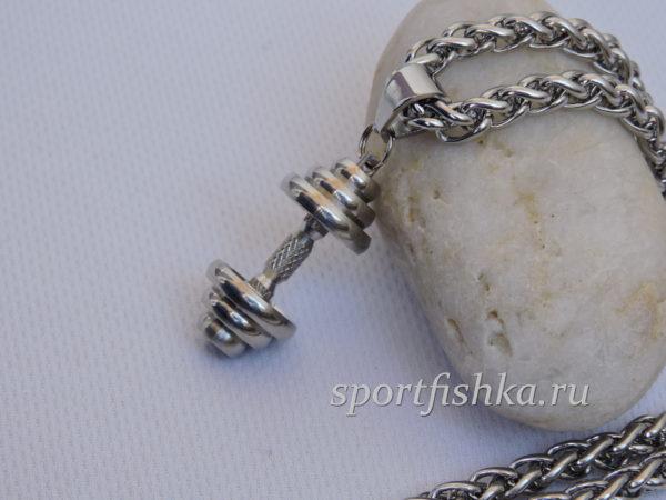 Подарок тренеру кулон гантеля с цепочкой