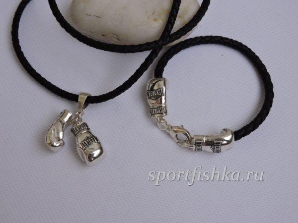 Подарок тренеру по боксу браслет серебро