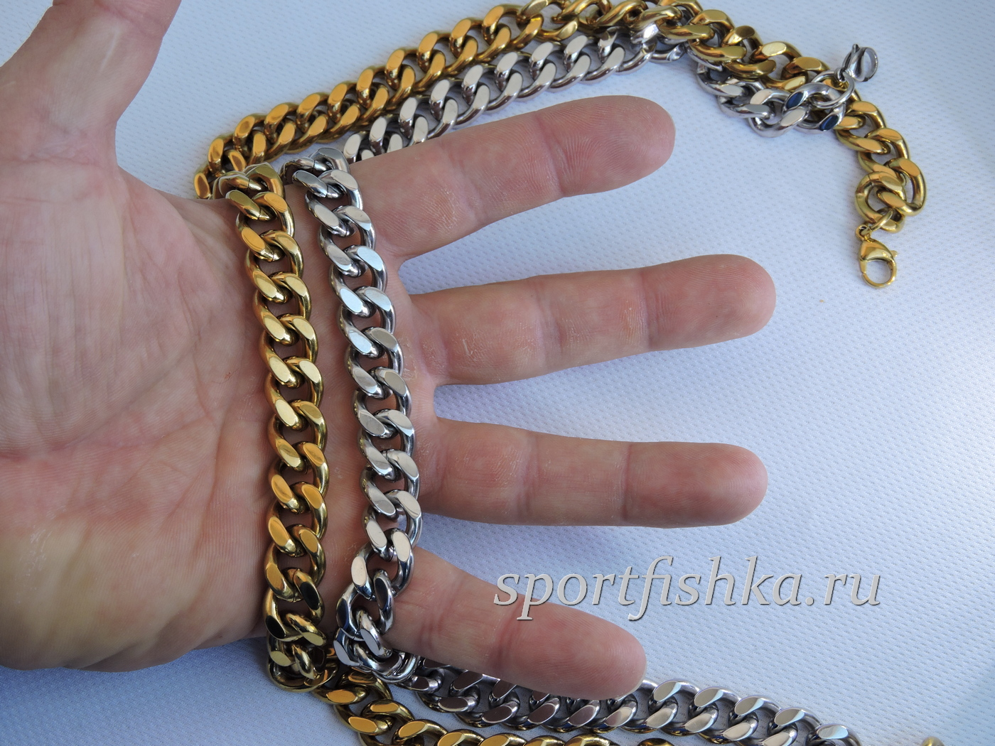 Цепочки стальные желтая серебряная