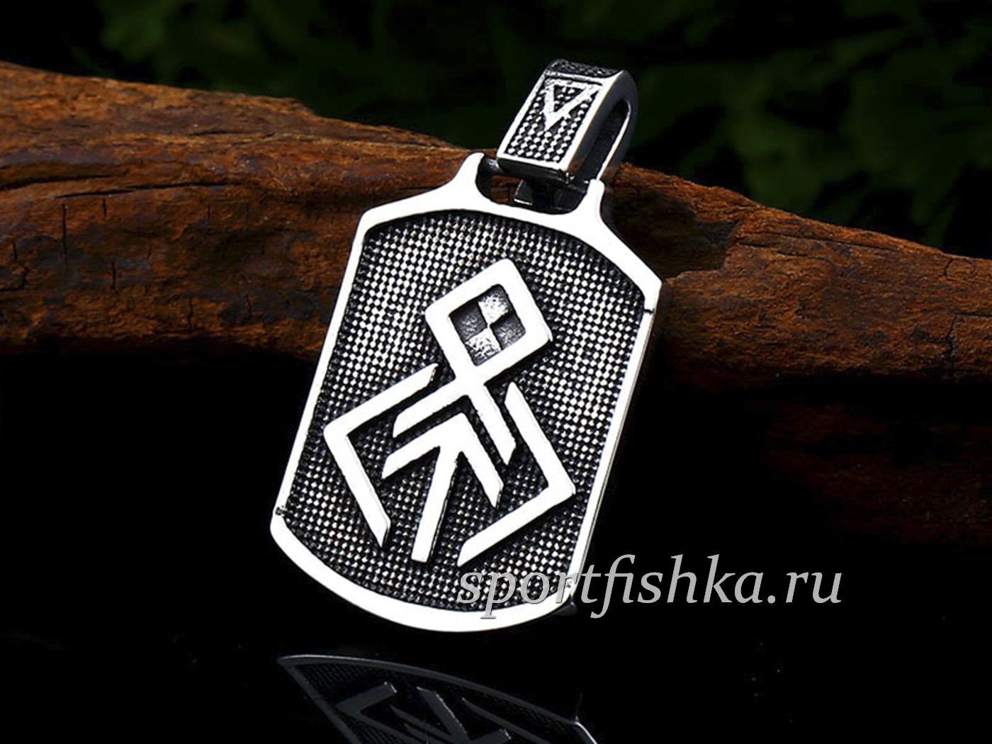 Амулет славянский купить