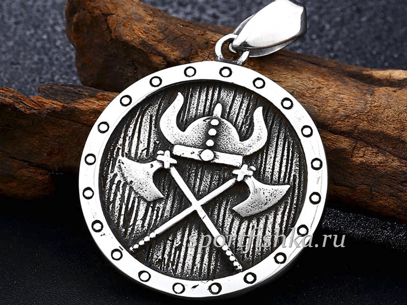 Оберег викинг щит из стали