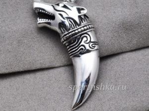 Оберег серебряный клык волка