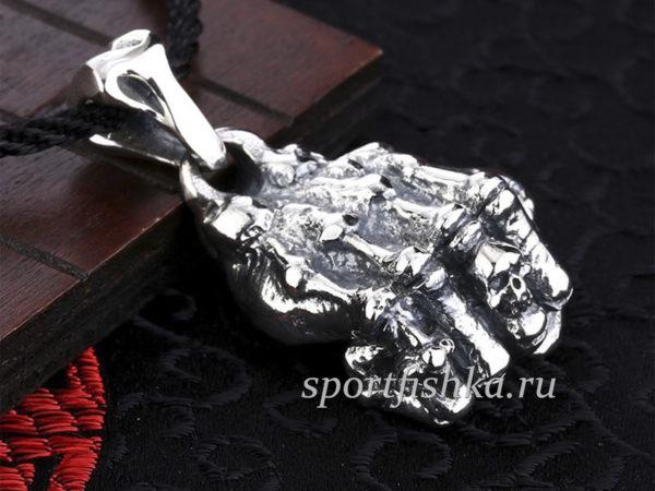 Серебряный кулон кулак скелет, мужские подарки выбрать