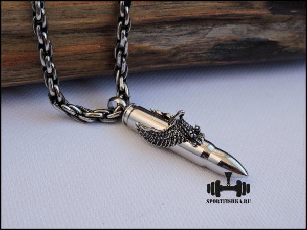 Кулон пуля на цепочке орел