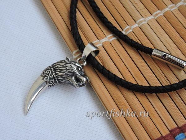 Подарок охотнику кулон волка