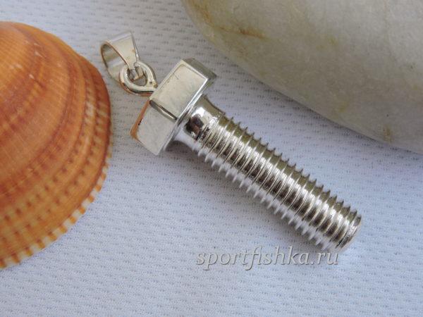 Что подарить токарю автослесарю механику серебряный болт