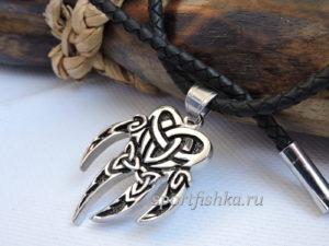 Славянские обереги лапа рыси из стали