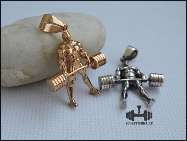 Купить спортивный подарок серебряные кулоны