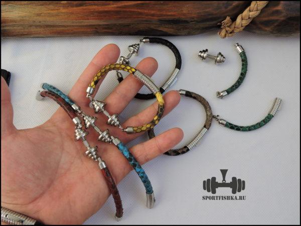 Подарок женщине, браслет кожа змеи с гантелей