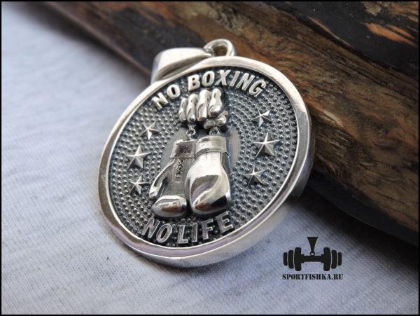 Серебряный кулон на шею боксеру