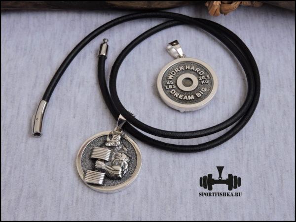 Спортивные подарки из серебра и кожи