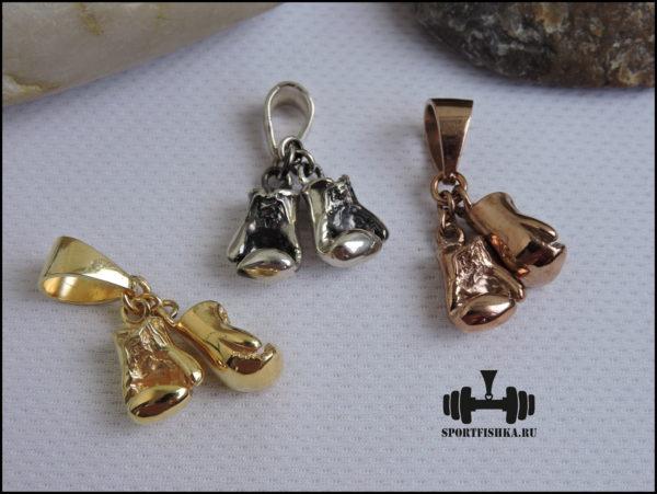 Перчатки боксерские с позолотой из серебра