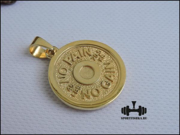 Подарок для тренера серебряный позолоченый кулон