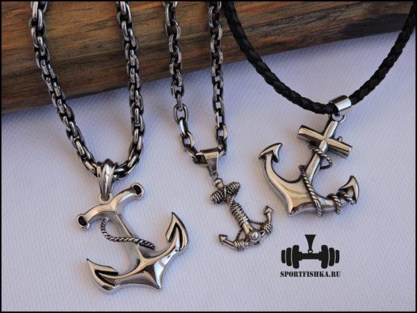 Подарки моряку подводнику