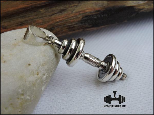 Гантель из серебра