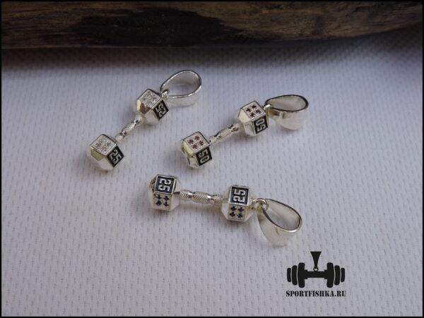 Кулон в виде гантели из серебра с фианитами