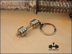 Брелок кулон гантеля из стали