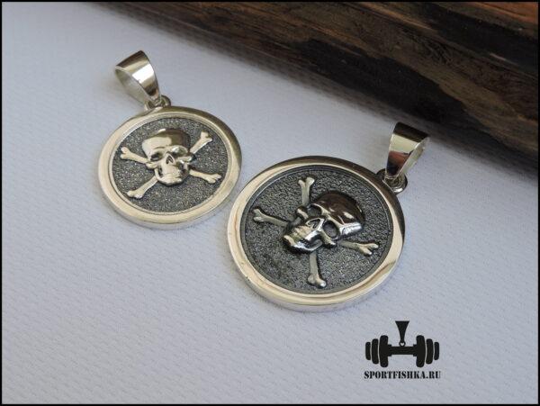 Кулон в виде черепа серебро