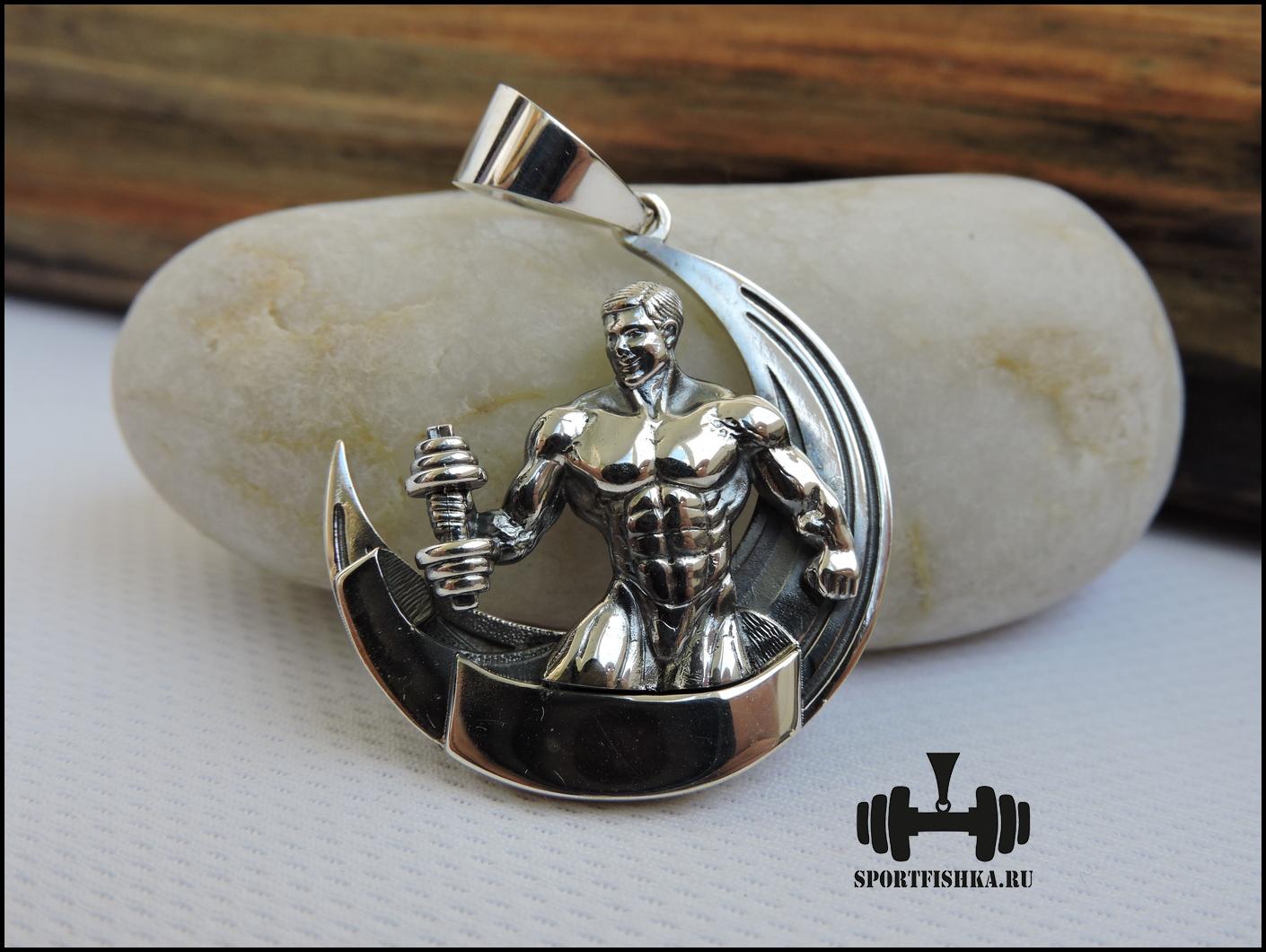 Мистер олимпия кулон из серебра